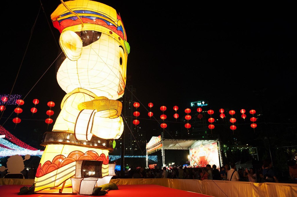 'Lantern Wonderland' at Victoria Park
