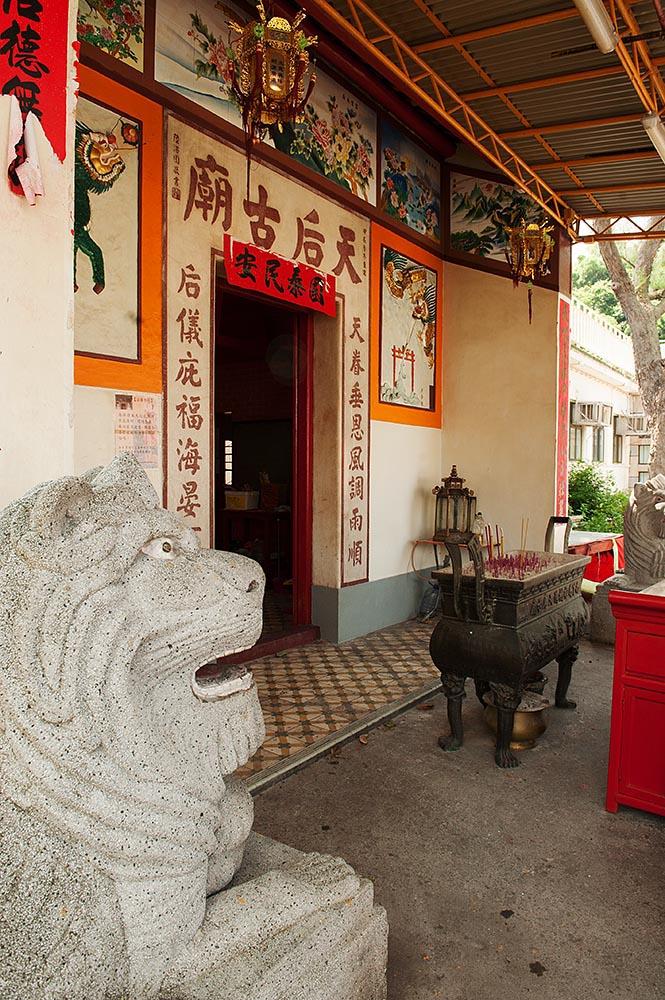 Tin Hau Temple on Yung Shue Wan