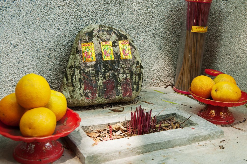 Small shrine marking the entrance to the village
