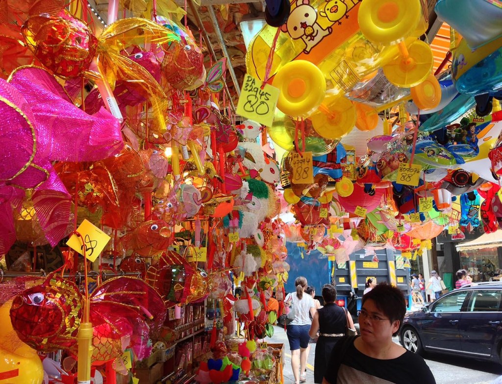 One of the best shops selling lanterns in Sheung Wan