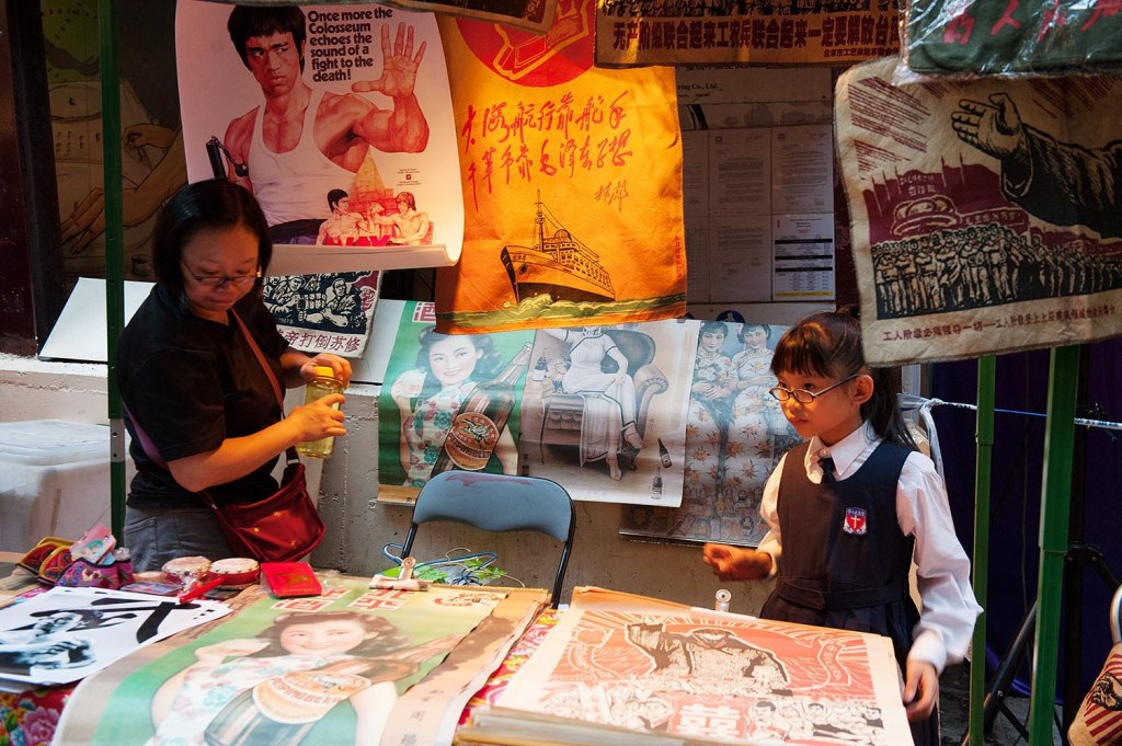 Retro HK posters on sale on 'Hong Kong Street' at Carnival
