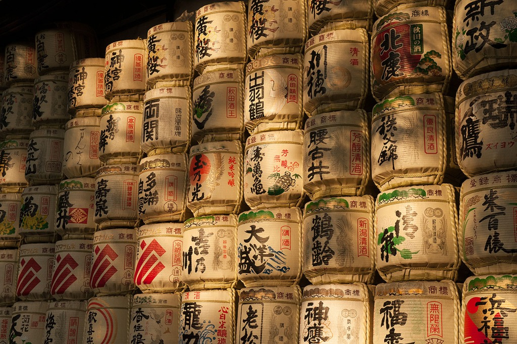 Barrels of sake donated to Meiji Shrine