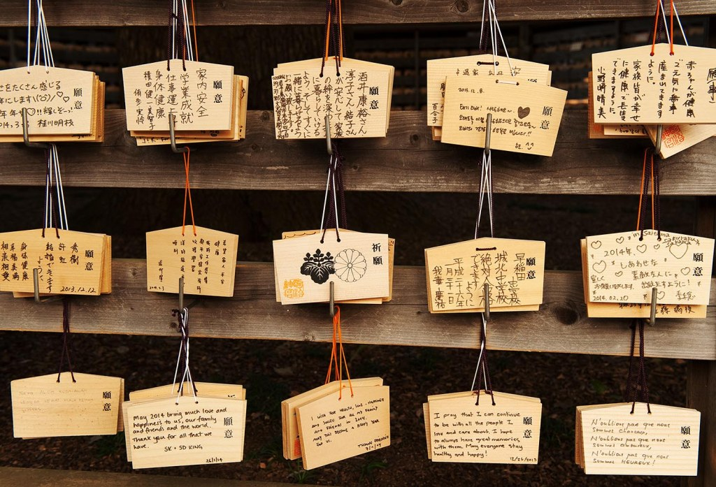 Wooden ema plaques bear prayers and wishes by visitors