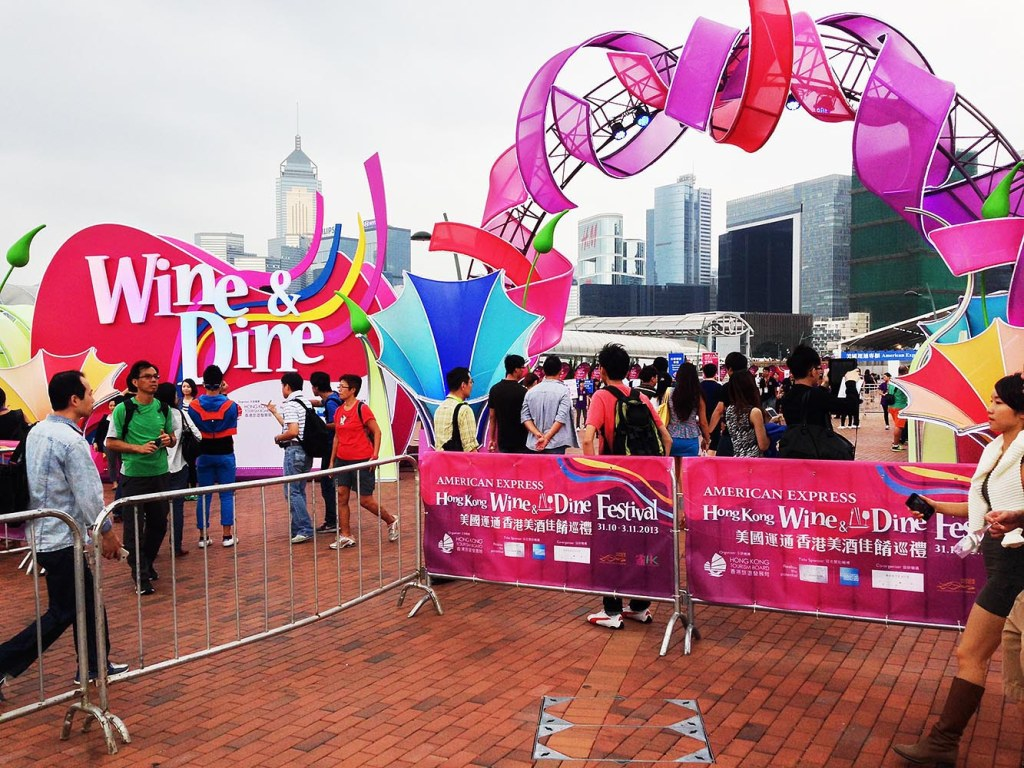 One of HK's countless wine & dine festivals - this one strategically positioned along the Central waterfront