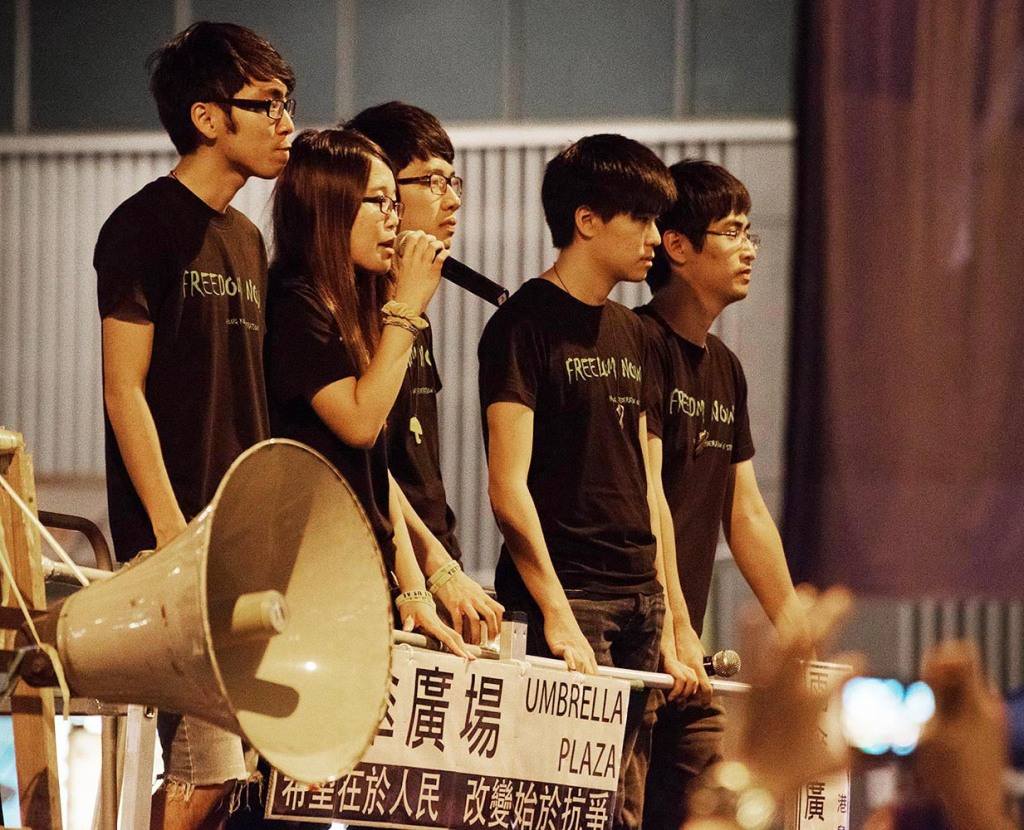 Alex Chow, Lester Shum, Yvonne Leung, Nathan Law, and Eason Chung motivate the crowds in Admiralty following the failed talks