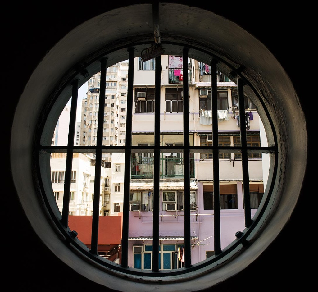 Looking at Hong Kong from a fresh perspective - through a window at PMQ