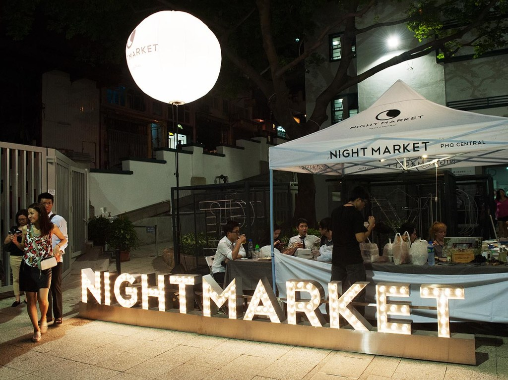 Night Market at PMQ's open courtyard – featuring food, cocktails, beer, and opportunities-a-plenty for a little drunken retail therapy