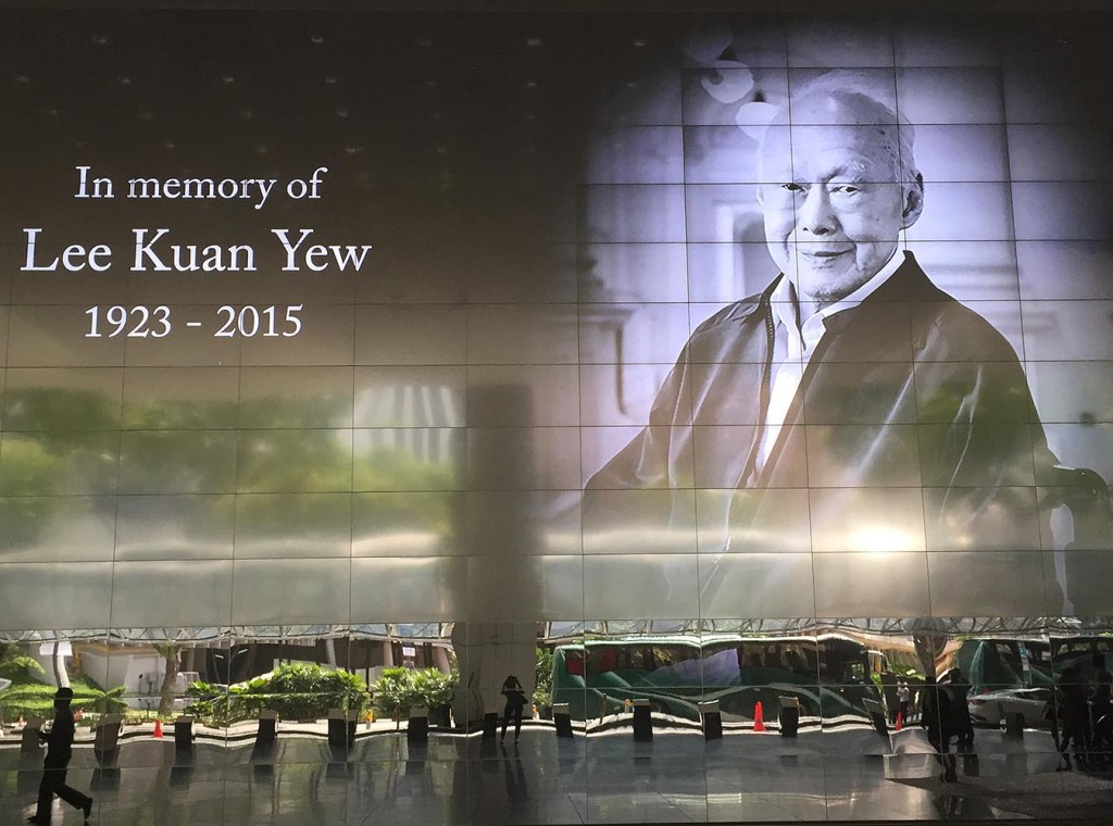 Digital projected in memoriam tribute to the late former Prime Minister of Singapore, Lee Kuan Yew