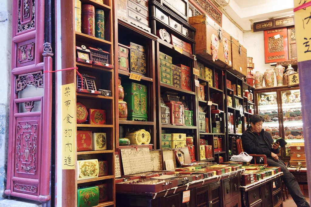 A Chinese curio and game shop in Macau's historic district